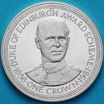 Остров Мэн 1 крона 1981 год. Премия Герцога Эдинбургского. Серебро. Пруф
