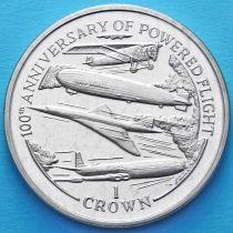 Остров Мэн 1 крона 2003 год. 100 лет управляемому полёту. История авиации