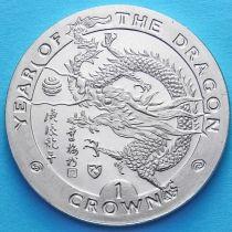 Остров Мэн 1 крона 2000 год. Год дракона