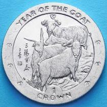 Остров Мэн 1 крона 2003 грд. Год козы