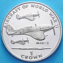Остров Мэн 1 крона 1995 год. Самолеты, МИГ-3