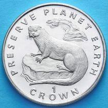 Остров Мэн 1 крона 1995 год. Европейская выдра