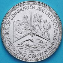 Остров Мэн 1 крона 1981 год. Премия Герцога Эдинбургского