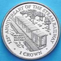 Остров Мэн 1 крона 1998 год. Зубчатая железная дорога