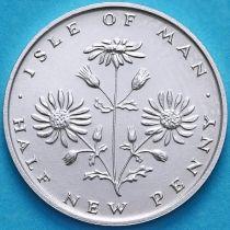 Остров Мэн 1/2 нового пенни 1975 год. Серебро.