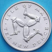 Остров Мэн 10 новых пенсов 1975 год. Серебро.