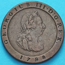 Остров Мэн 1/2 пенни 1798 год. №2