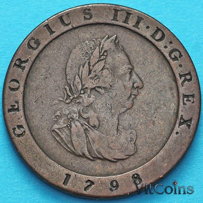 Монета Остров Мэн 1/2 пенни 1798 год. №2