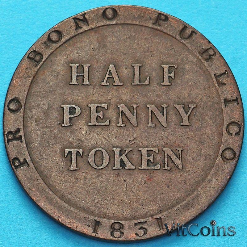 Монета Остров Мэн, токен 1/2 пенни 1731 год. №3