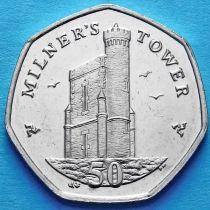 Остров Мэн 50 пенсов 2009 год. АА Башня Милнера.