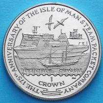 Остров Мэн 1 крона 2005 год. 175 лет Пароходной компании. №1.