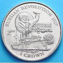 Остров Мэн 1 крона 1999 год. Русская революция 1917 года