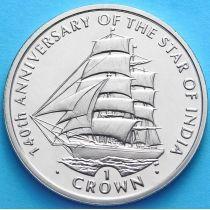 Остров Мэн 1 крона 2003 год. Звезда Индии