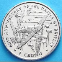 Остров Мэн 1 крона 2000 год. Битва за Британию