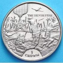 Остров Мэн 1 крона 2004 год. Серебряная звезда