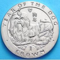 Остров Мэн 1 крона 1994 г. Год собаки