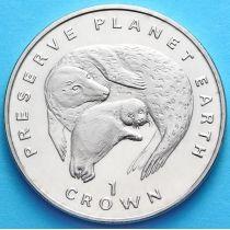 Остров Мэн 1 крона 1994 г. Тюлени