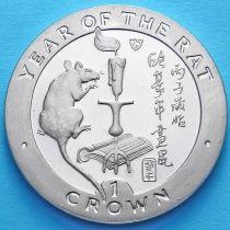 Остров Мэн 1 крона 1996 год. Год крысы