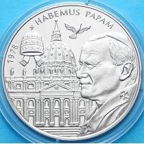 Мальтийский орден 10 лир 2005 г. Избрание нового Папы