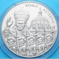 Мальтийский орден 10 лир 2005 г. Вечный Рим