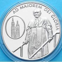 Мальтийский орден 10 лир 2005 г. Девиз общества Иисуса