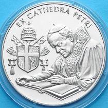 Мальтийский орден 10 лир 2005 г. За чтением библии
