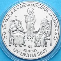 Мальтийский орден 10 лир 2005 г. Святой Павел