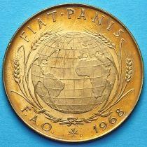 Мальтийский орден 2 тари 1968 год. ФАО.