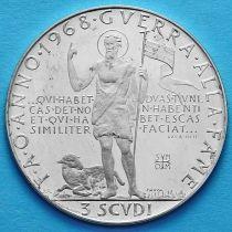 Мальтийский орден 3 скудо 1968 год. ФАО. Серебро.