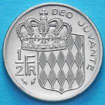 Монако 1/2 франка 1968-1979 год. Ренье III.