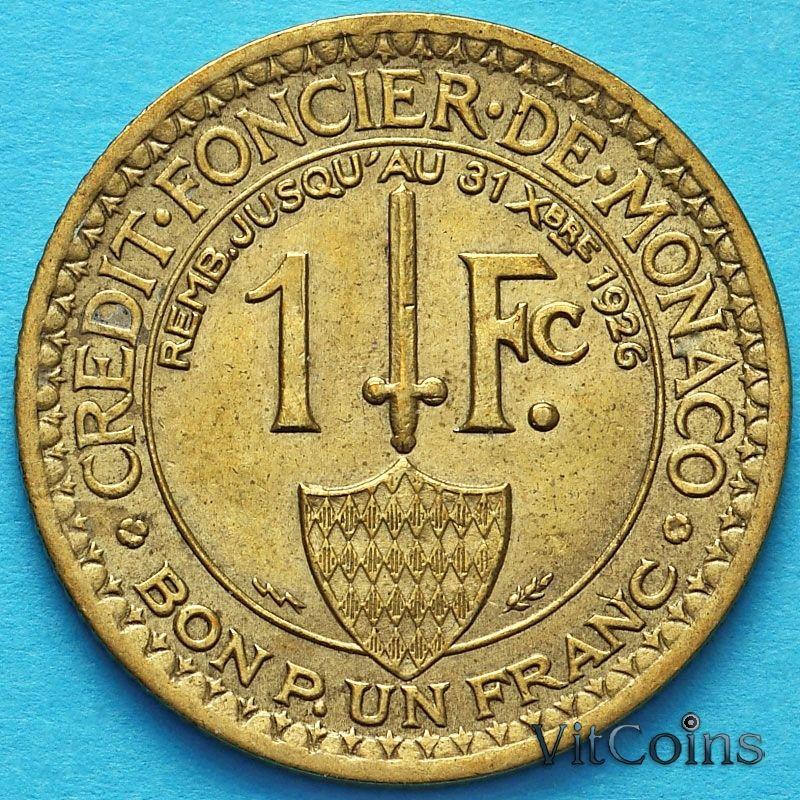 Монета Монако 1 франк 1924 год. Геракл с луком. №3
