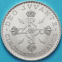 Монако 50 франков 1974 год. Серебро.