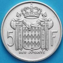 Монако 5 франков 1960 год. Серебро.