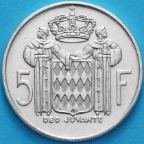 Монако 5 франков 1966 год. Серебро.