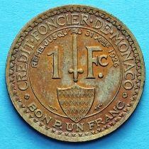 Монако 1 франк 1924 год. Геракл с луком. UNC. №2