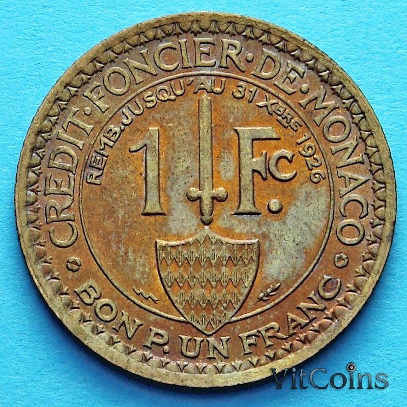 Монета Монако 1 франк 1924 год. Геракл с луком.№2