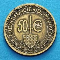 Монако 50 сантимов 1926 год.