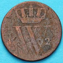 Нидерланды 1/2 цента 1823 год.