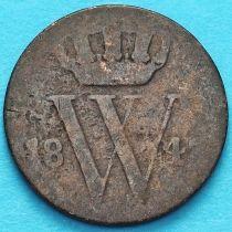 Нидерланды 1/2 цента 1847 год.