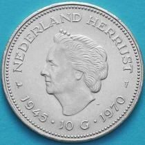 Нидерланды 10 гульденов 1970 год. 25 лет Освобождения. Серебро. №2