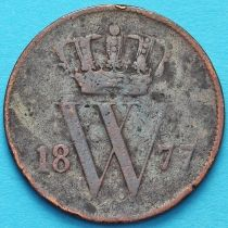 Нидерланды 1 цент 1877 год.