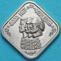 Нидерланды, токен 5 центов 1980 год.