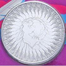 Нидерланды 5 евро 2013 год. Утрехтский мирный договор