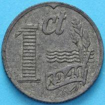 Нидерланды 1 цент 1941 год.