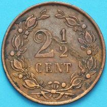 Нидерланды 2 1/2 цента 1881 год.