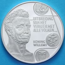 Нидерланды 25 экю 1992 год. Виллем I. Серебро.