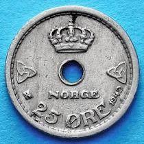 Норвегия 25 эре 1924-1951 год.