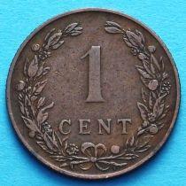 Нидерланды 1 цент 1901 - 1906 год.