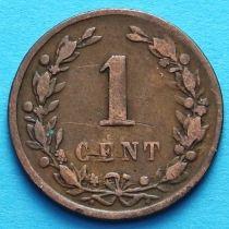 Нидерланды 1 цент 1860 - 1882 год.