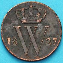 Нидерланды 1/2 цента 1827 год.